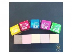 cheese cube, milk cube, milo cube