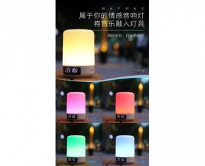 Loa Bluetooth RECCI RBS-E1 Vừa Là Đèn Và Ngủ Báo Thức Đèn Led Đổi Màu Cực Đẹp - MSN181258