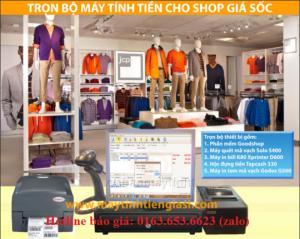 Bộ máy tính tiền cho cửa hàng tạp hóa, mỹ phẩm tại Vĩnh Long, Đồng Tháp