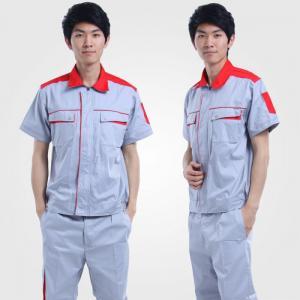 Quần áo công nhân giá rẻ