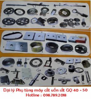 Linh kiện các loại máy cắt uốn sắt Trung Quốc giá đại lý chính hãng
