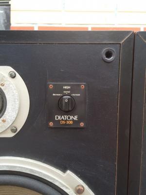 Loa Diatone Ds-30B, 60w, Bass 30