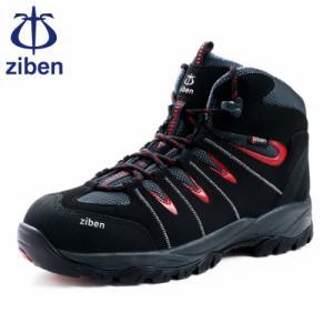 Giày Ziben S131