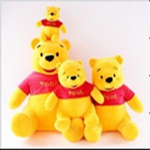 Gấu nhồi bông Pooh cực dễ thương