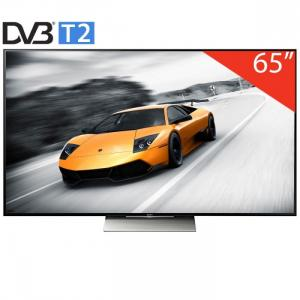 Tivi Sony 65X8500D giá rẻ nhất