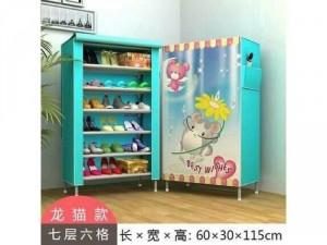 Tủ giày 3D