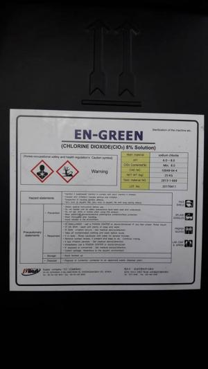 EN – GREEN ( Chlorin Dioxide 8% )