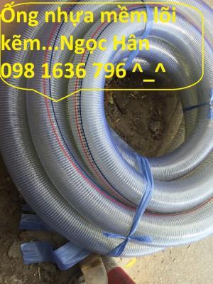 Ống nhựa mềm xoắn kẽm, ống nhựa mềm lõi thép công nghệ Hàn Quốc chất lượng tốt nhất