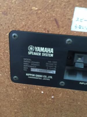 Bán chuyên loa Yamaha 590 hàng bải tuyển chọn từ nhật về