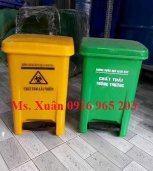 Thùng rác y tế 20 lít xanh vàng, Thùng rác đạp chân 20L có logo y tế xanh vàng