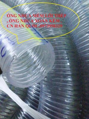 Ống Nhựa Lõi Thép D13,D16,D21,D27,D34,D40,D50,D60,D80,D90,D100,D114,D120,D168,D200
