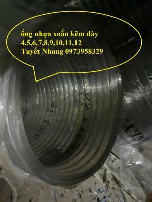 Ống Nhựa Mềm Lõi Thép Hàn Quốc Phi 100 ( Hà Nội) - mới 100%