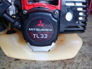 Đầu máy cắt cỏ Mitsubisi TL33