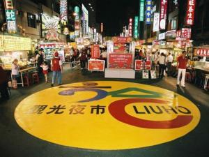 Đài Loan – Đài Bắc - Đài Trung - Cao Hùng, 5N4Đ, 8 Triệu 9