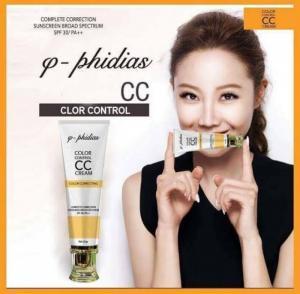 CC Cream Phidias
