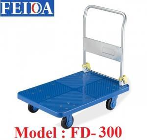 Tìm đại lý sỉ , lẻ  xe đẩy hàng FEIDA