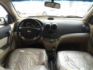 Ô tô Chevrolet AVEO 2017