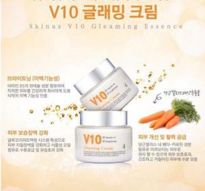 Kem dưỡng trắng da mặt cao cấp V10 Skinaz Hàn Quốc cho làn da trắng sáng