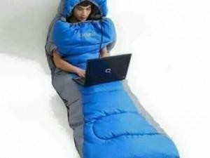 Túi ngủ thật ấm cho mùa đông không lạnh