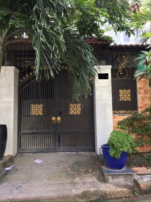 Bán Nhà Lê Văn Lương 6X15 ,1 Trệt ,1 Lầu.