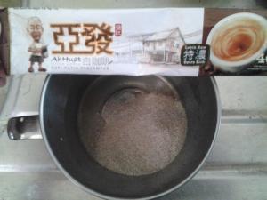 Cà phê trắng AhHuat Extra Rich - đậm đà