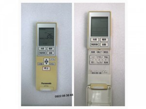 Remote Máy Lạnh PANASONIC, hàng nội địa, đã qua sử dụng, Tặng kèm 2 Pin 3A, giá 270k