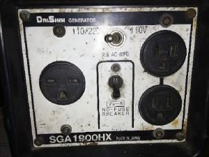 Máy phát điện Honda SGA19000HX
