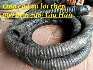 Ống cao su lõi thép bơm nước, ống cao su lõi thép hút cát sỏi,ống cao su bơm xi măng