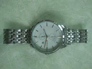 Đồng hồ kiểu hình vỡ
