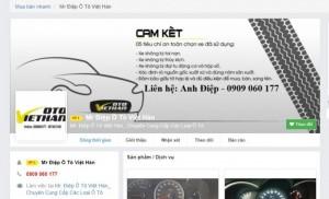 Tài khoản VIP 2 trên MuaBanNhanh.com là tài khoản có trả phí với nhiều tính năng ưu việt giúp bán hàng nhanh hơn.
