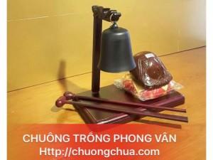 Bộ chuông địa chung Đài Loan