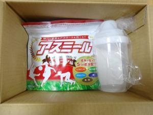 Sữa Nhật phát triển chiều cao