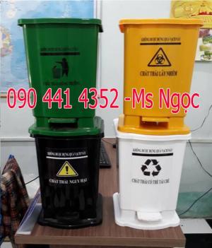 Thùng đựng rác giá rẻ, thùng rác đạp chân 15 lít, thùng chứa rác 20 lít