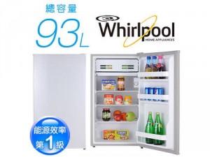 Tủ lạnh nội địa Nhật mới 100%