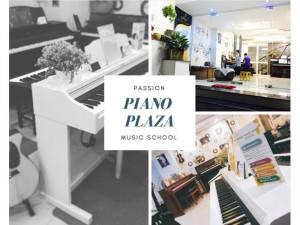 Piano Plaza Music School