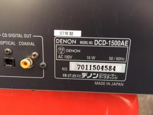 CD Denon 1500AE, 24bit, hi-end
