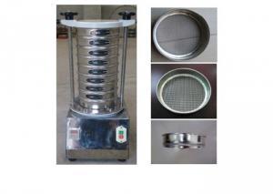 Máy sàng rung bột thí nghiệm, máy phân loại bột dùng thí nghiệm HY 200