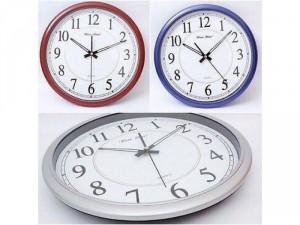 Đồng hồ treo tường New Star