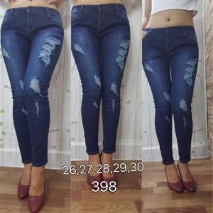 Chuyên cung cấp các kiểu quần Jean nữ