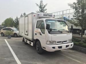 Bán xe tải thùng KIA K165S 2,4 tấn 1,25 tấn trường hải giá chính hãng