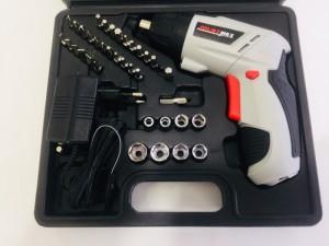Bộ máy khoan cầm tay sạc pin 45 chi tiết Joust Max - zeal 1535 - Mã; MSN388006