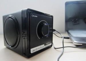 Kết hợp 2 trong 1: máy nghe nhạc và radio fm