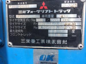 Xe Nâng Mitsubishi Kẹp Giấy 3 Tấn Giá Rẻ