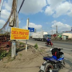 Bán đất mặt tiền gần chùa Pháp Huệ xã Phước Lý, pháp lý rõ ràng, shr