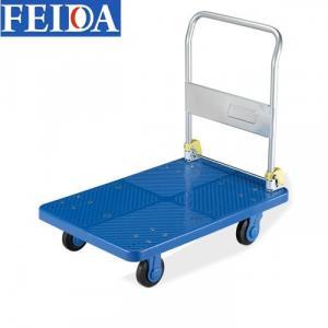 Tìm đối tác phân phối xe đẩy hàng Feida nhập khẩu chính hãng