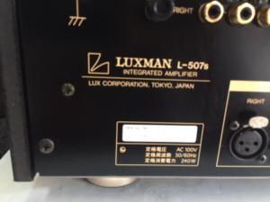Chuyên Bán ampli Luxman L505SII hàng tuyển