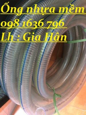 Ống nhựa xoắn - ống nhựa mềm lõi thép Hàn Quốc