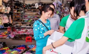 Khối tín dụng dành cho tiểu thương đã có mặt tại Phú Yên