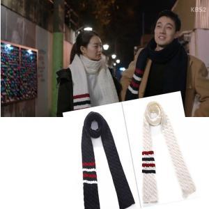 Khăn Quàng Đôi Kang Joo Eun (Shin Min Ah) Trong phim Nữ Thần Của Tôi/ Duyên Phận An Bài
