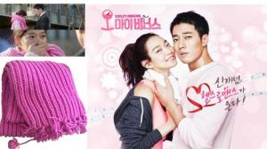 Khăn Quàng Tình Yêu Kang Joo Eun trong phim Duyên Phận An Bài/Nữ Thần Của Tôi (Oh My Venus)